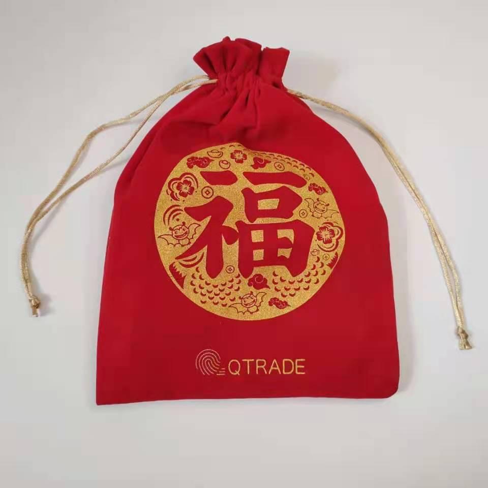 jewelry drawstring bag